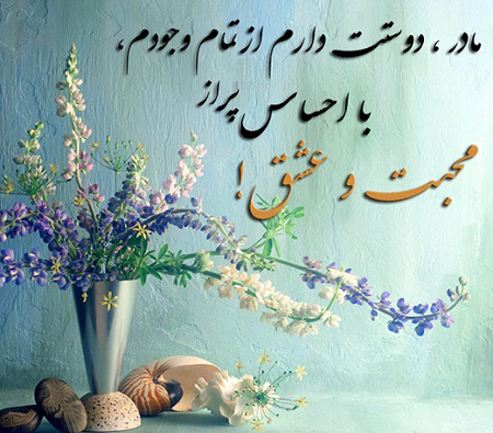 عکس نوشته های روز زن, عکس نوشته درباره روز زن
