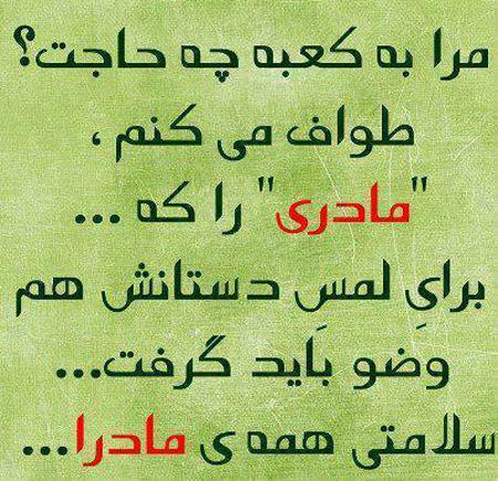 عکس+تلگرام+فاطمه