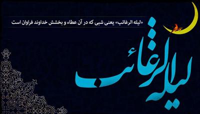 اس ام اس شب آرزوها, پیامک شب آرزوها