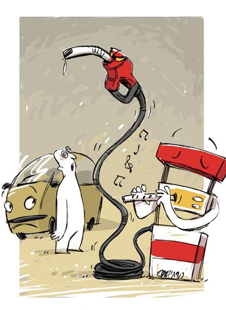 کاریکاتورهای مفهومی, کاریکاتور بنزین دو نرخی