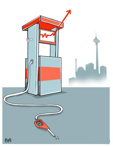 کاریکاتور اقتصادی, کاریکاتور افزایش قیمت بنزین