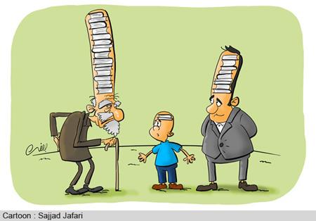 کاریکاتور کتاب و کتابخوانی (۳)