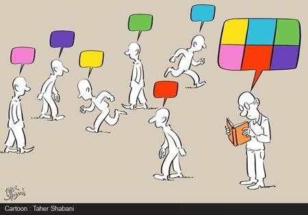کاریکاتور با موضوع کتاب