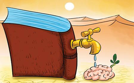 کاریکاتور در مورد کتاب, کاریکاتور کتاب خوانی