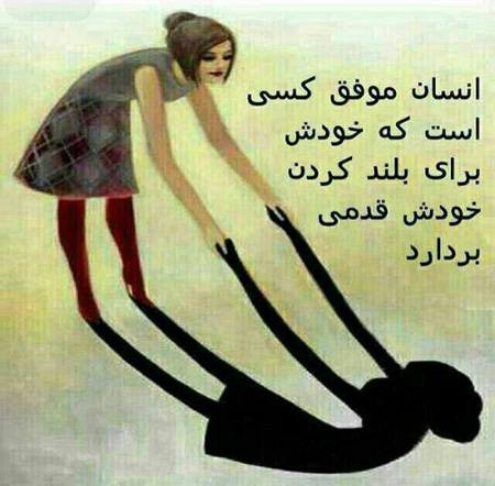 Image result for ‫جمله زیبا‬‎