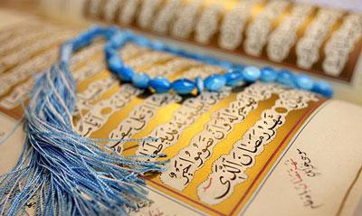 اس ام اس های ماه رمضان, متن ماه رمضان
