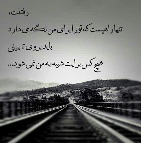 جملات تصویری زیبا , عکس نوشته های فلسفی