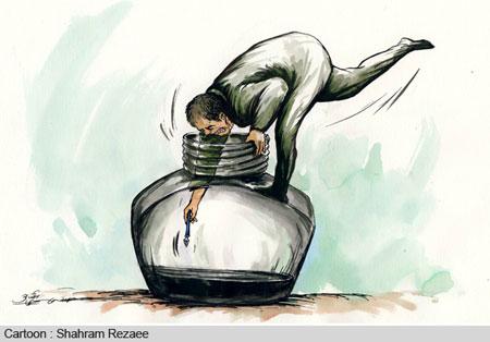 کاریکاتور و تصاویر طنز، ع های خنده دار روز خبرنگار