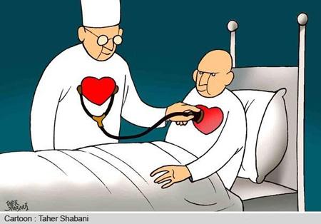 کاریکاتور روز پزشک , کاریکاتور روز پزشکان