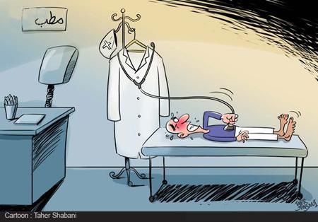 کاریکاتور پزشکی, کاریکاتورهای مفهومی روز پزشک