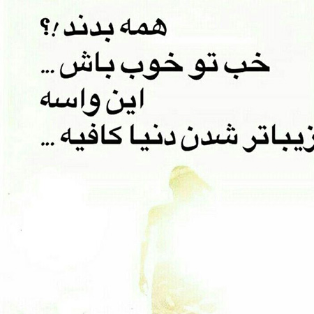 ع نوشته عاشقانه, ع نوشته های زیبا و مفهومی