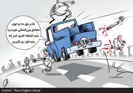 کاریکاتورهای آموزنده, کاریکاتور اجتماعی