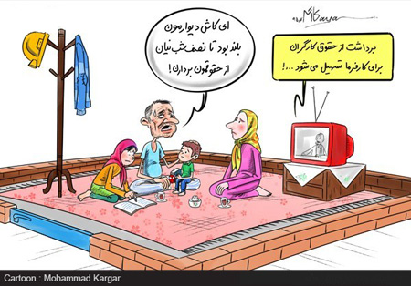 کاریکاتور جدید, کاریکاتور های جالب