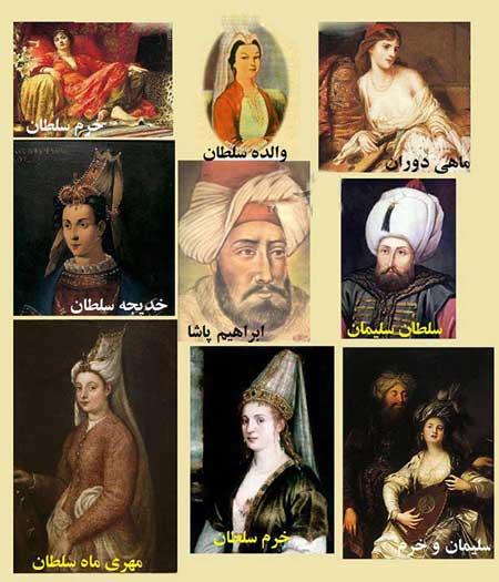 سریال حریم سلطان,حریم سلطان,تصاویر سریال حریم سلطان