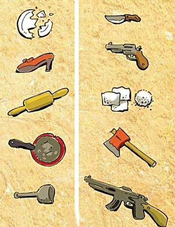 کاریکاتور: اسلحه زنان چه چیزهایی است!؟