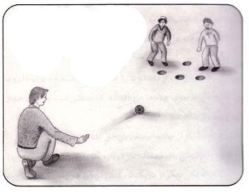 بازی محلی, بازی محلی مات شیطان, بازی سنتی, بازیهای قدیمی