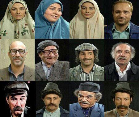 سریال های ماه رمضان امسال،اسامی سریال های ماه رمضان