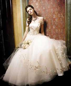داستان کوتاه عیب کوچک عروس