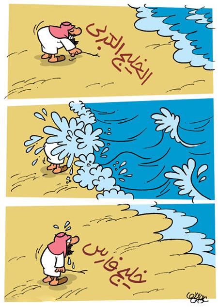 پوستر روز ملي خليج فارس, بروشور روز ملي خليج فارس