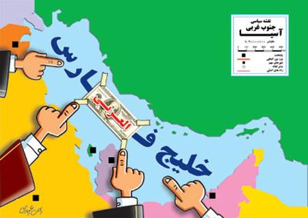 پوستر روز ملی خلیج فارس, بروشور روز ملی خلیج فارس