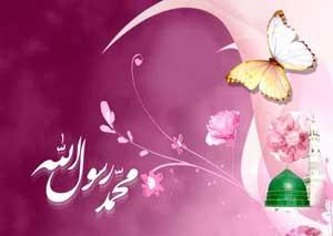 پیامک تبریک عید مبعث