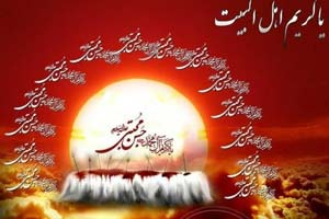 پیامک تبریک تولد امام حسن،متن تبریک تولد امام حسن مجتبی