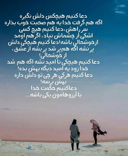 عکس نوشته هاي مفهومي, عکس نوشته هاي آموزنده