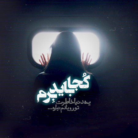 عکس نوشته هاي زيبا و مفهومي, عکس نوشته هاي جالب