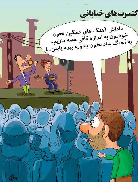 کاریکاتور سیاسی, کاریکاتور احمدی نژاد
