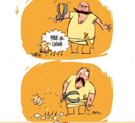 گوسفند چینی وارد کشور شد