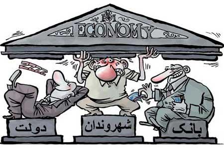کاریکاتور,کاریکاتور طنز, کاریکاتور اجتماعی