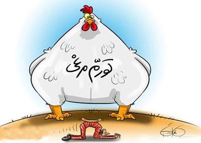 گرانی مرغ,کارکاتور گرانی مرغ,کارکاتور