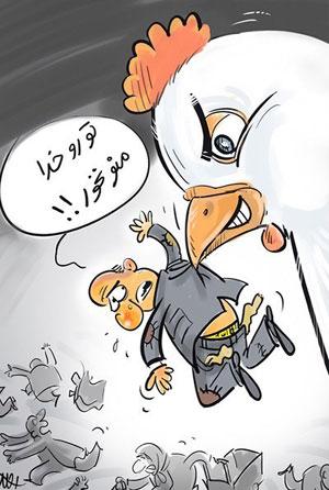 کاریکاتور های مرغی,کاریکاتور مرغ,کاریکاتور