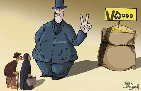 کاهش قیمت پسته,قیمت پسته,کاریکاتور قیمت پسته