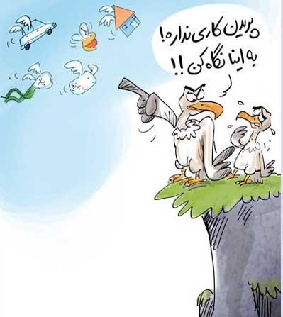 کاریکاتور,کاریکاتور گرانی اجناس