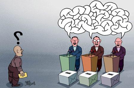 کاریکاتور انتخابات,کاریکاتور,انتخابات سال 92