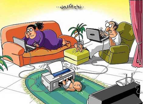 کاریکاتور خنده دار ازدواج