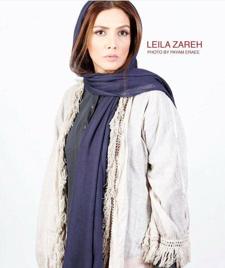لیلا زارع,بیوگرافی لیلا زارع,تصاویر جدید لیلا زارع