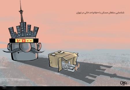 کاریکاتور آلودگی هوا, کاریکاتور و تصاویر طنز