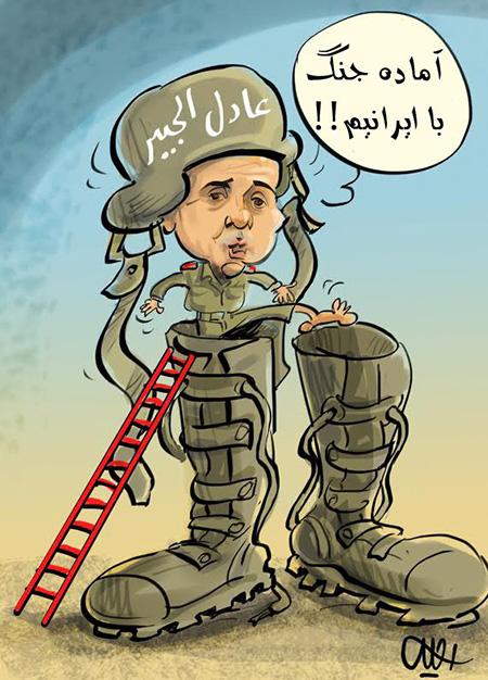 نقاشی کاریکاتور سربازی, کاریکاتورهای طنز سربازی, پوسترهایی از کاریکاتور سربازی
