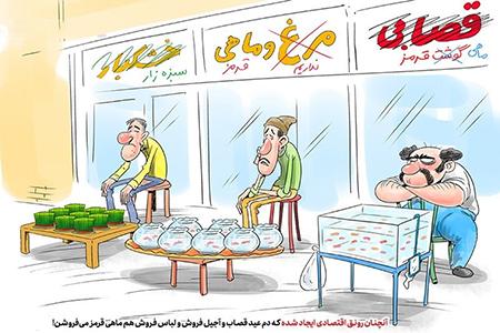 عکس های عید نوروز,تصاویر عید نوروز