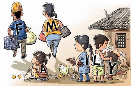 مشکلات کودکان کار, روز جهاني مبارزه با کودکان کار
