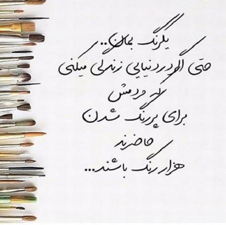 عکس+نوشته+طلاق