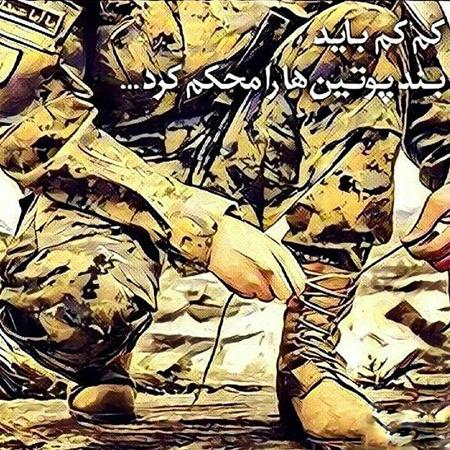 عکس سربازی, جملکس پروفایل سربازی