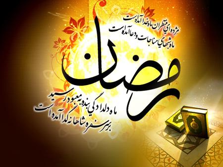 عکس نوشته ماه رمضان, پروفایل زیبای ماه رمضان