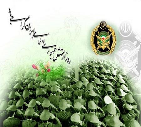 عکسهای روز ارتش, 29 فروردین روز ارتش