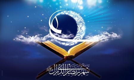 پوستر مخصوص عید رمضان,پوستر ماه رمضان,پوستر ماه مبارک رمضان