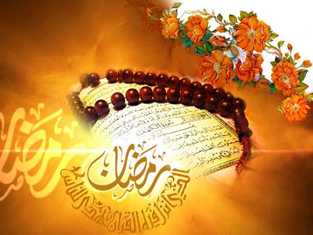 نمونه پوستر ماه رمضان سال 1395 زیبا و جالب