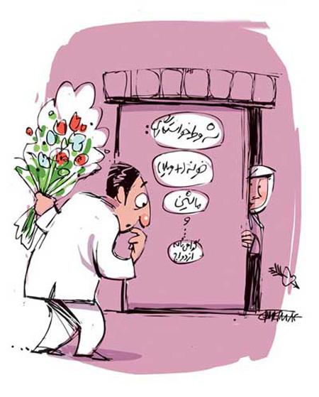 کاریکاتور عاشقانه,کاریکاتور عاشقانه خنده دار,جدیدترین کاریکاتورهای عاشقانه