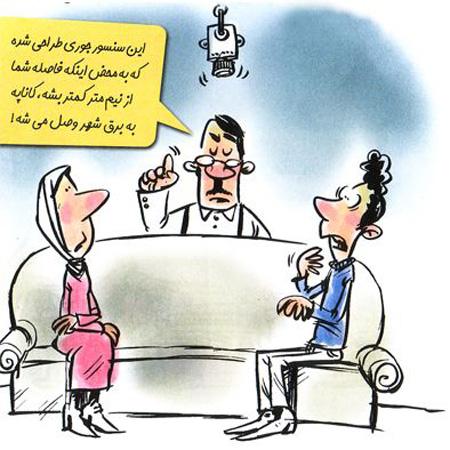 جدیدترین کاریکاتورهای عاشقانه,کاریکاتور عاشقانه خنده دار,کاریکاتور عاشقانه
